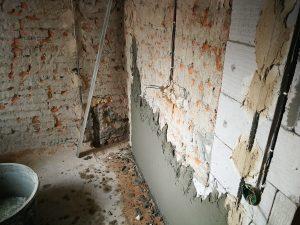 Штукатурка стін Хмельницький